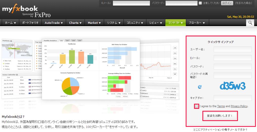 Myfxbookフロントページ上段(日本語)